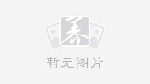 【农村院子风水布局】-大众养生网